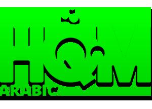 Arabic HQM